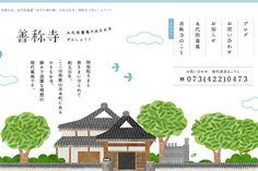 http://gendaidesign.com/category/temple/
