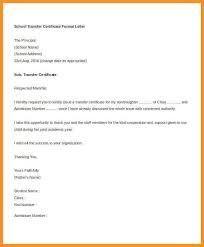 7a446a1d87bb0c24ee5de7188d709725 - An Application For Transfer Certificate