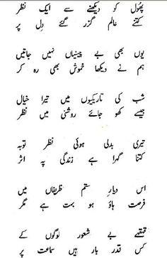 Habib Jalib Poetry Book Pdf