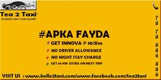 Apka #FAYDA !! GET LOWEST FARE IN AHMEDABAD CAR RENTAL #CAR #HIRE #AHMEDABAD #CAR #RENTAL #AHMEDABD #BEST #TAXI #AHMEDABAD #CHEAPEAST #CAR #ON #RENTAL #AHMEDABAD #BEST #CAB #FOR #OUTSTATION #AIRPORT #PICK #AHMEDABAD #tea2taxi DIAL OR VISIT : 78 78 886 886 www.hello2taxi.com