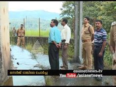 Chenkulam project surge tank leakage increase It was alleged that lack of timely repairs resulted in leakages at various places of the tank. Senior engineers...