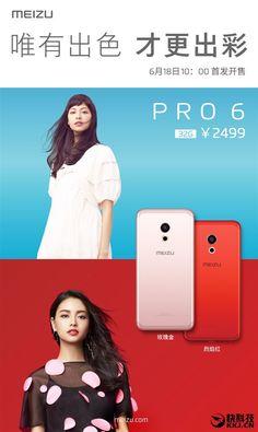 Interesante: El Meizu Pro 6 ya se puede adquirir en color oro rosa y rojo