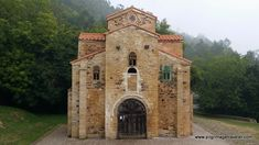 One of the UNESCO World Heritage churces, in Oviedo, Spain, can be found at the foot of Mount Naranco. This one is called San Miguel de Lillo and was built in the 9th century in the pre-Romanesque style. We walked here from town, as the beginning of our pilgrimage to Santiago de Compostela along the Original Way (Camino Primitivo).