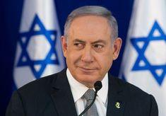 Israel yaiunga mkono Marekani