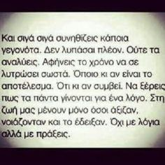 ImageFind images and videos about greek quotes and greek on We Heart It - the app to get lost in what you love. The Words, Greek Words, Favorite Quotes, Best Quotes, Love Quotes, Funny Quotes, Words Quotes, Sayings, Motivational Quotes