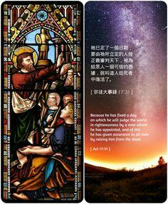 【今日福音: 因為他已定了一個日期,要由他所立定的人按正義審判天下,他為給眾人一個可信的憑據,就叫這人從死者中復活了。】〈宗徒大事錄 17:15,22-18:1〉   送保祿的人領他一直到了雅典;他們領了保祿的命令,叫息拉和弟茂德趕快來到他那裏,以後就走了。…
