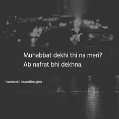 90 Best Stupid Thoughts ♥ images in 2019 | Hindi quotes