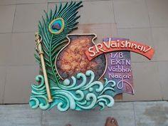 Mural Art by Datta Vaidya Door Name Plates, Name Plates For Home, Art N Craft, Craft Work, Diy Art, Clay Wall Art, Mural Wall Art, Murals, Handmade Home Decor