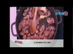 Η τηγανιά του Άκη Greek Recipes, Bon Appetit, Recipies, Pork, Beef, Youtube, Recipes, Kale Stir Fry, Meat