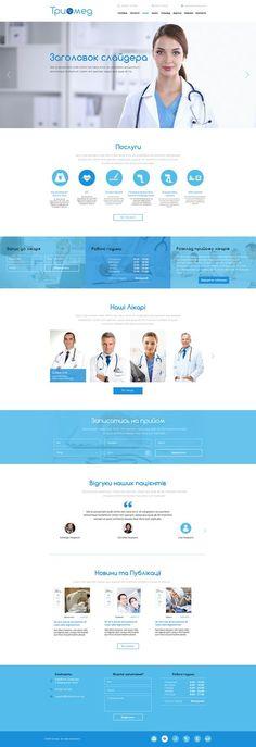 Письмо «Еще пины для вашей доски «Медицина-сайт»» — Pinterest — Яндекс.Почта
