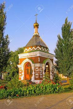 The Old small orthodox chapel of St. Alexis, Samara, Russia created by Alexandr Blinov. Saint Alexius was glorified (canonized) by the Russian Orthodox Church in 1448 and has been revered as one of the patron saints of Moscow.