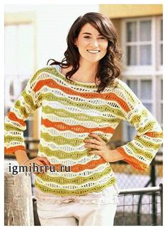 Crochet comparido added a new photo. Pull Crochet, Mode Crochet, Crochet Cover Up, Knit Crochet, Crochet Stitches, Crochet Patterns, Free Clothes, Clothes For Women, Poncho Tops