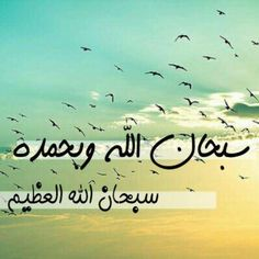behtareen dua :)