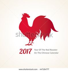 Vector illustration of rooster, symbol of 2017 on the Chinese calendar. Silhouette of red cock, decorated with floral patterns. Vector element for New Year's design. Image of 2017 year of Red Rooster. Rooster Year, Red Rooster, Chinese Calendar, Coffee Logo, Lunar New, Royalty Free Stock Photos, Character Design, 21 July, Art