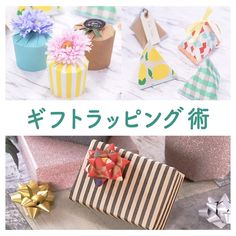 All Details You Need to Know About Home Decoration - Modern Eid Crafts, Diy Crafts For Gifts, Crafts For Kids, Cookie Packaging, Gift Packaging, Paper Crafts Origami, Diy Crafts Hacks, Diy Gift Box, Diy Birthday