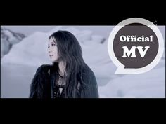 HEBE TIEN 田馥甄 [ 渺小 INSIGNIFICANCE ] Official MV HD - YouTube