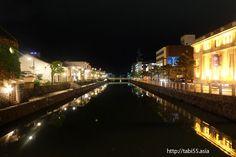 松江の夜景(島根)/Matsue night view(Shimane) http://www.tabi55.asia/?p=1755