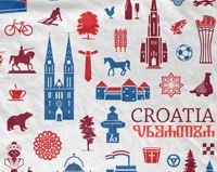 Croatian t-shirt design