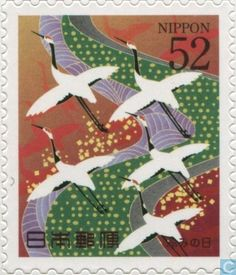 Postage Stamps - Japan [JPN] - Day letter writing