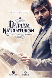Adithya Varma Success Press Meet In 2020 Songs Mp3 Song Download Movies