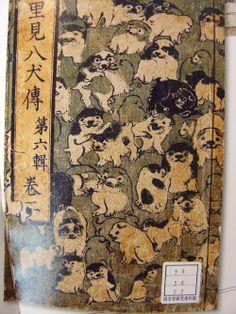 江戸時代の里見八犬伝の読本。  Nansō Satomi Hakkenden is a Japanese 106 volume epic novel by Kyokutei Bakin in the Edo period.