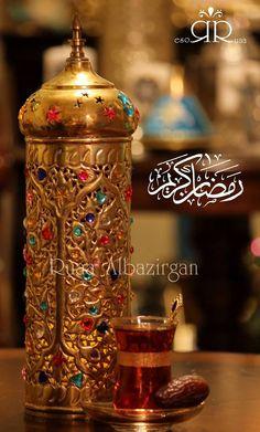 Ramadan by Ruaa Rose .....رمضان كريم