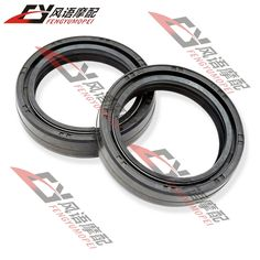 Motorcycle Front shock absorber Damper oil seal Fork seals 43X54