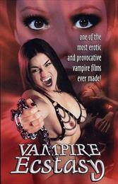 Сексуальный каннибал дьявольский охотник смотреть онлайн бесплатно