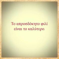 Greek quotes Big Words, Greek Words, Me Quotes, Funny Quotes, Naughty Quotes, Perfection Quotes, Greek Quotes, How Are You Feeling, Inspirational Quotes