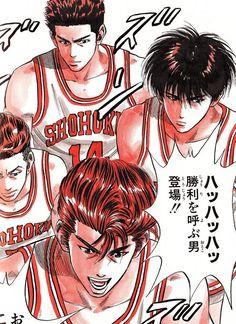 Manga Art, Manga Anime, Slam Dunk Manga, Inoue Takehiko, Manga Covers, Slammed, Haikyuu, Comic Art, Otaku