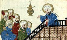 Muhammad - Wikipedia, the free encyclopedia