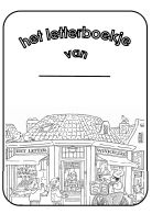 Het letterboekje.pdf Letter School, Starting School, Writing Words, Letter T, Creative Teaching, Kindergarten Activities, Paint Designs, Pre School, Elementary Schools