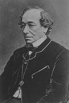 """""""Be amusing: never tell unkind stories; above all, never tell long ones.""""    - Benjamin Disraeli"""