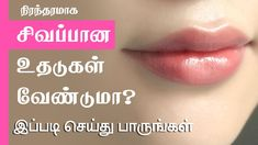 25 Best Tamil Beauty Tips Images In 2020 Homemade Beauty Tips