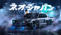 Neo Japan 2202 X Khyzyl Saleem - The interceptor, Khyzyl Saleem on ArtStation at https://www.artstation.com/artwork/Xdb5D