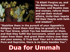 'DUA FOR MUSLIM UMMAH'