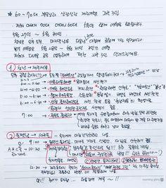 제주도 이제 수국 가득한 5곳~!! - Siyeon0214   Vingle   여행, 제주도여행, 국내여행, 한국여행