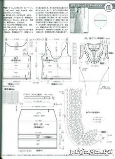 Платье крючком и спицами, схемы