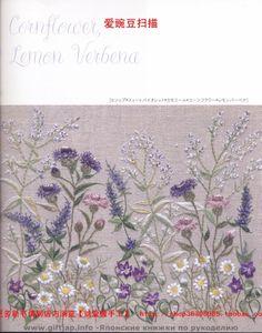 Gallery.ru / Photo # 19 - 29 Herb embroidery - simplehard