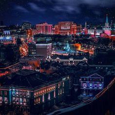 Вид на Кремль и Тверскую улицу