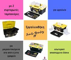 Εργαλειοθήκη 19'' με 2 ταμπακιέρες Jumbo Stanley 92-906 - saragoudas.gr Toys, Activity Toys, Clearance Toys, Gaming, Games, Toy, Beanie Boos