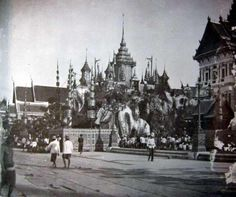 Siam old time