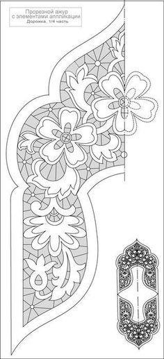 New embroidery monogram designs stitches ideas Cutwork Embroidery, Embroidery Monogram, Embroidery Patterns Free, Lace Patterns, Embroidery Stitches, Machine Embroidery, Embroidery Designs, Sewing Patterns, Stencil