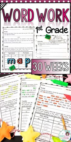 Word Work for 1st grade. Use in literacy centers or in guided reading. Daily 5 | Small Groups | Morning Work | Homework