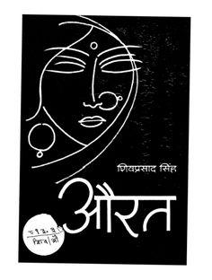 Hindi Novels And Stories Pdf