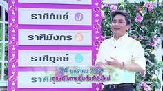 Liked on YouTube :สมาคมเมยจาลาสด หมอชาง 4/4 26 ธนวาคม 2558 SamakomMeajaa HD youtu.be/eQViyYBVL-k