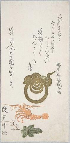 Jihinari Sakuragawa 1761-1833