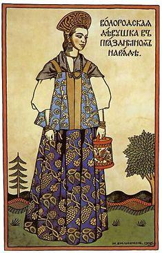 Ivan Bilibin illustration of Slavic folkdress