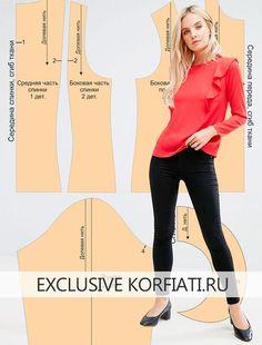 Выкройка блузки с воланами. Сейчас очень популярны блузки с воланами. Такие фасоны женственны и имеют простой крой, поскольку основным акцентом являются