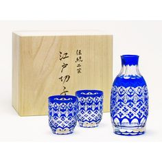 Sake Bottle & Sake Cup Color:Azure Blue